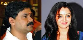 dileep and manju
