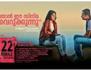 22fk movie poster