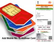 Mobile-Number-To-Aadhaar