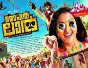 Mohanlal-manju-warrier-film