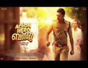 Malayalam feature film