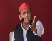 akhikesh yadav against up gpvernment