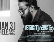 Anweshanam Movie