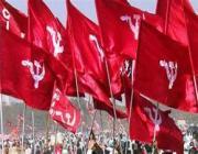 cpim flag.jpg