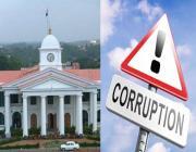 Government & Corruption