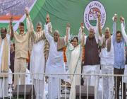 MAMATHA BANERJEE,SUPPORT BY OPPOSITION