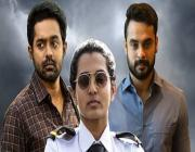 uyare,parvathy,filim review
