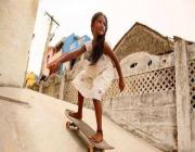 Kamali documentary