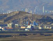 kaesong industrial compplex