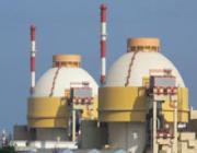 koodankulam nuclear plant