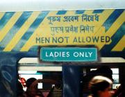 ladies only compartment