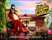 mohanlal-movie-release