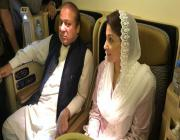 nawaz sharif and daughter