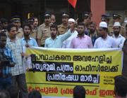 mathrubhumi and prophet controversy
