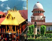 sabarimala, supreme court