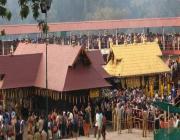 sabrimala-temple