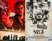solo malayalam movie
