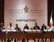 syria opposition coalition