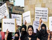 protest against triple talaq