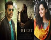 The Priest First Look Poster