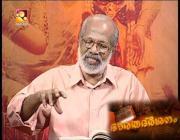 thuravoor_bharathadarsanam.jpg