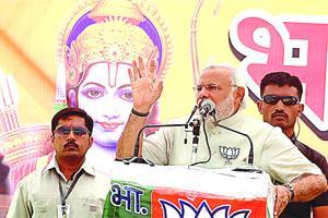 Modi- Sree raman