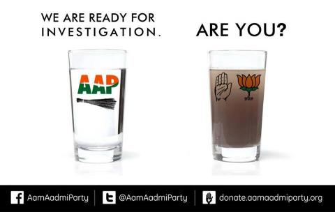 aam admi party ad