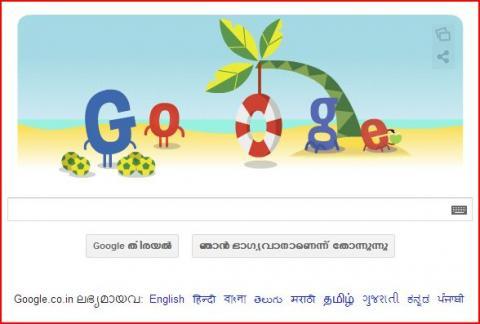 google malayalam