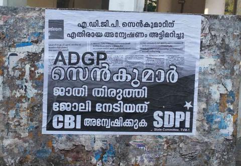 sdpi poster against senkumar