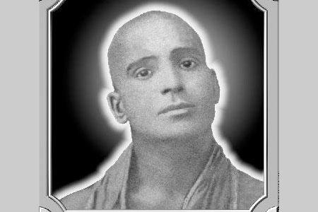 swami rama thirtha