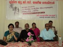 media seminar in keralavarama