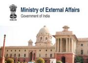 Ministry of External Affairs, Ministry of Overseas Indian Affairs