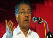 CPIM LOST FAITH IN CHIEF MINISTER