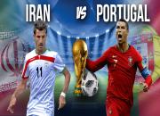 Iran-portugal