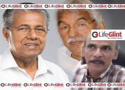 Pinarayi vijayan, Oommen chandy, A hemachandran