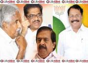 Oommen Chandy, Ramesh Chennithala,VM Sudheeran, PS Sreedharan Pillai