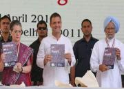 congress-manifesto