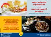 consumer ministry ad on wasting food