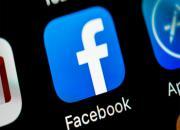 new fb logo