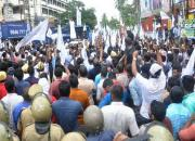 hadia case protest march