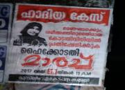 hadia case poster