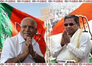 B. S. Yeddyurappa, Siddaramaiah