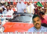 kodiyeri car issue, ldf