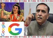 narada-google-vijay-rupani