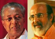 pinarayi vijayan and thomas iss