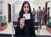 saudi-women-licence