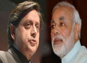 tharoor and modi