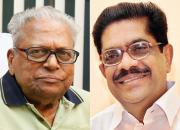 vs achuthanandan  and vm sudheeran
