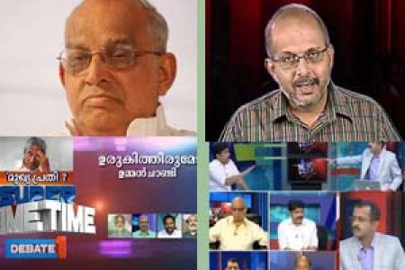 Adv. Jayasankar,Adv.Ramkumar